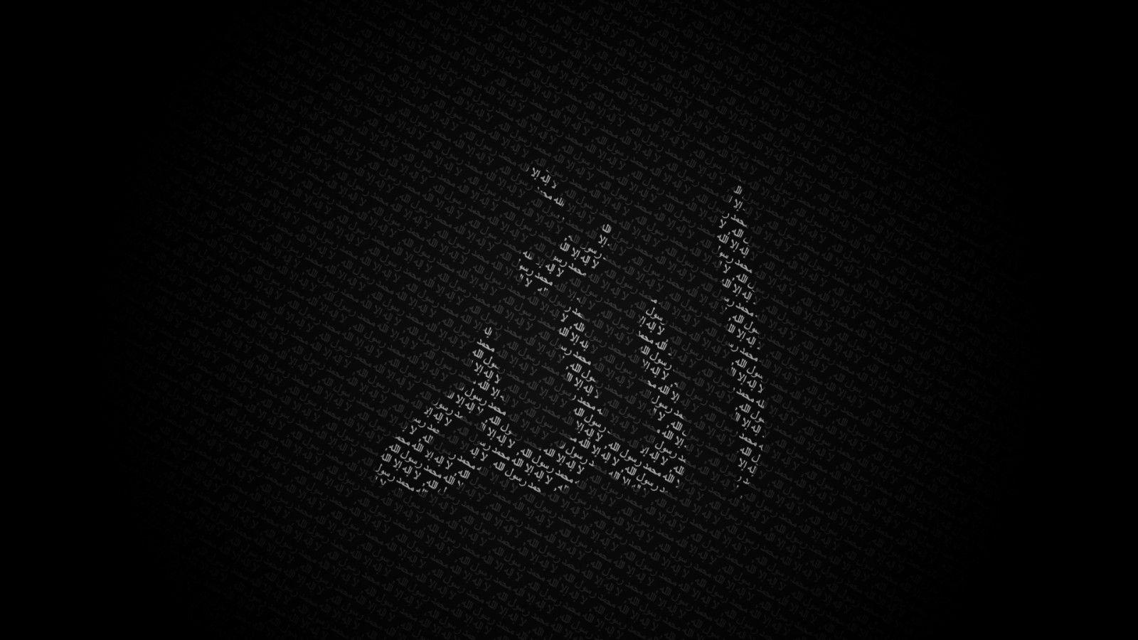 Hd wallpaper black and white - Islam Allah Black And White Hd Wallpaper