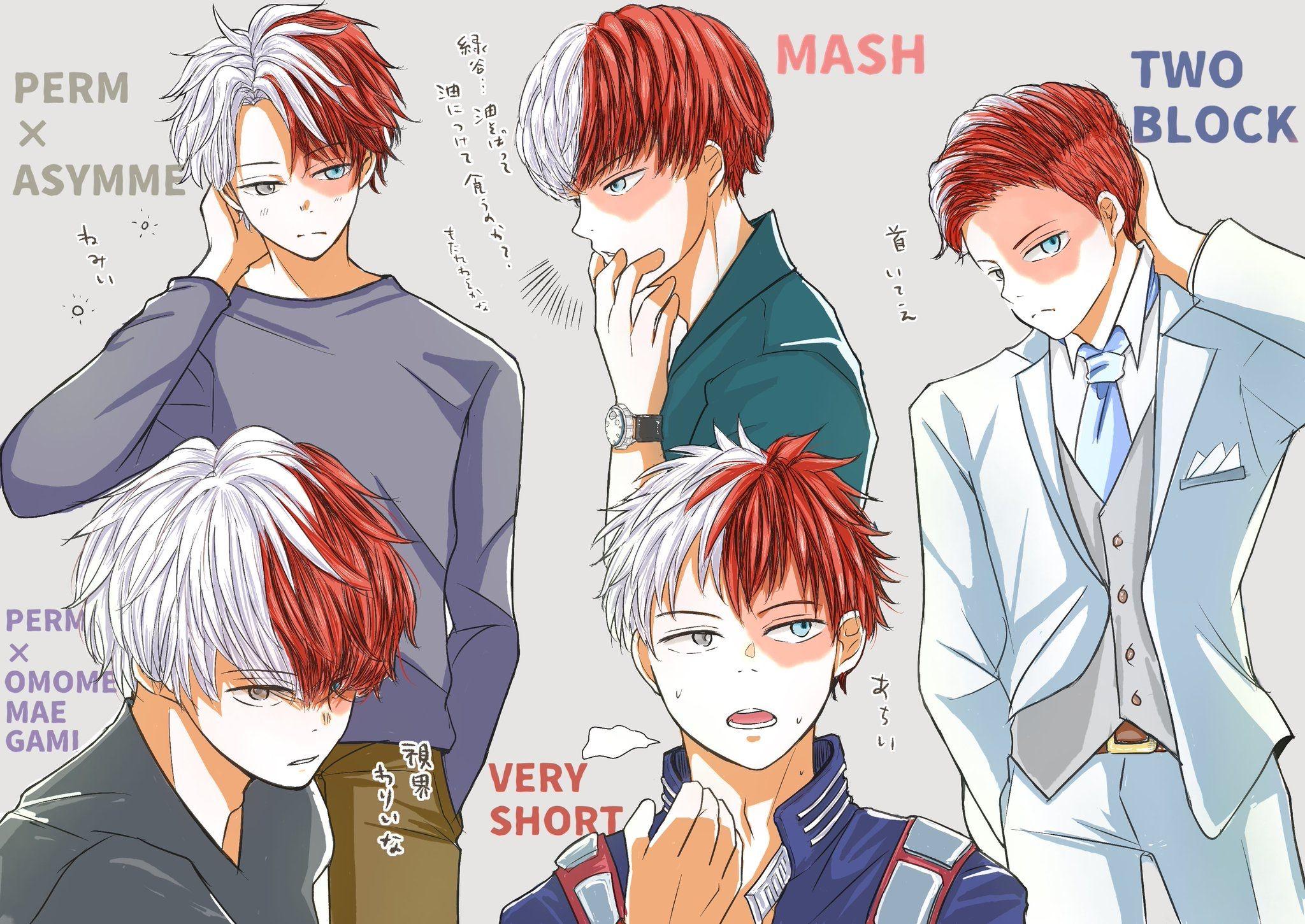 Anime: My Hero Academia #anime #manga #art #artwork #fanart #animeboy