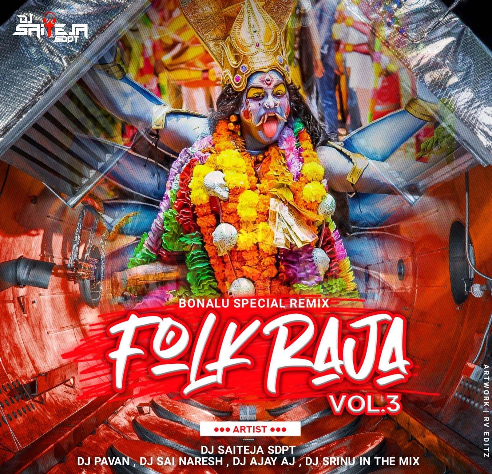2k20 New Year Spcl Remixs By Dj Linga N Dj Sagar Smiley In 2020 Old Folk Songs New Trending Songs Dj Songs