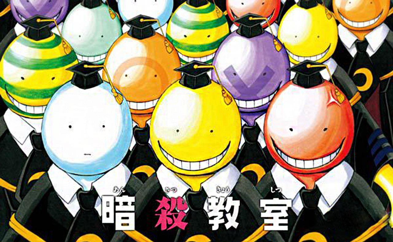 Anime Assassination Classroom Koro Sensei Wallpaper