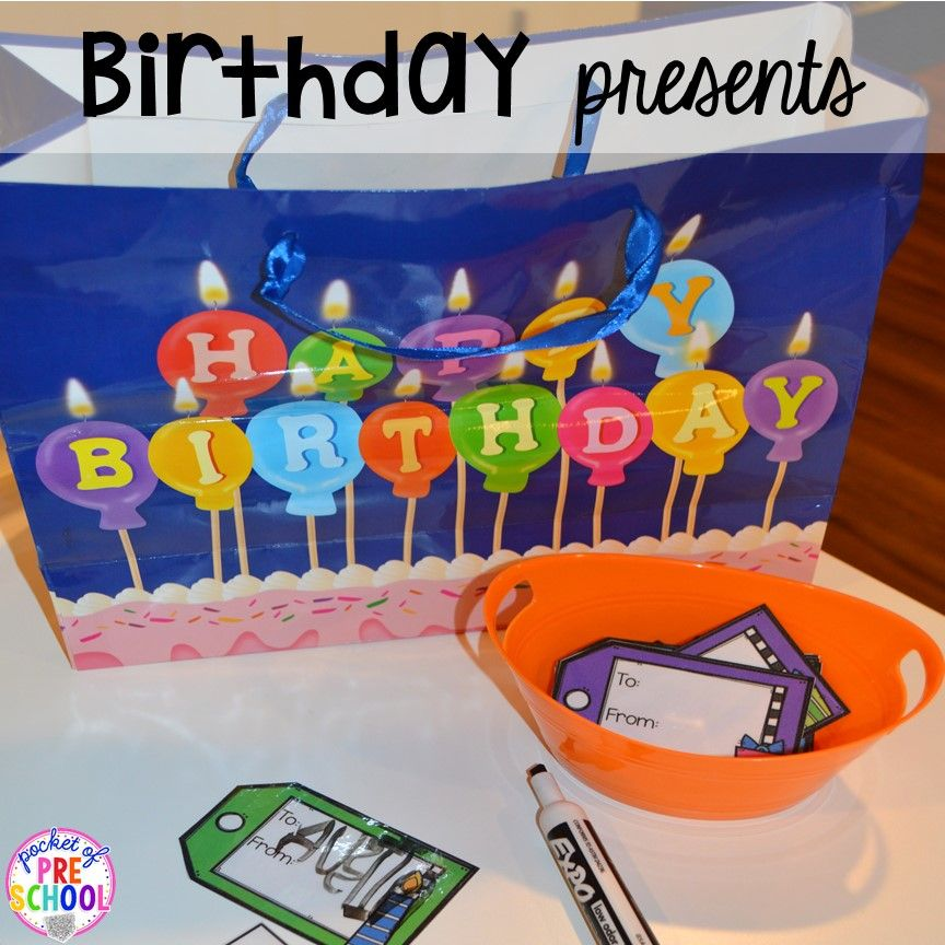 Birthday Party Dramatic Play Pocket Of Preschool Birthday