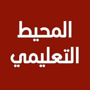 سارعوا في الحصول على افضل واجدد تجميعات قدرات محوسب نموذج 85 1441 2020 كمي التي يحتاج اليها المرء لكي تكون الا North Face Logo The North Face Logo Retail Logos