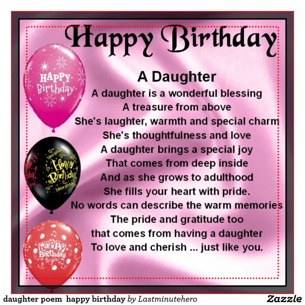 Daughter Poem Happy Birthday Diy Projects To Try Pinterest