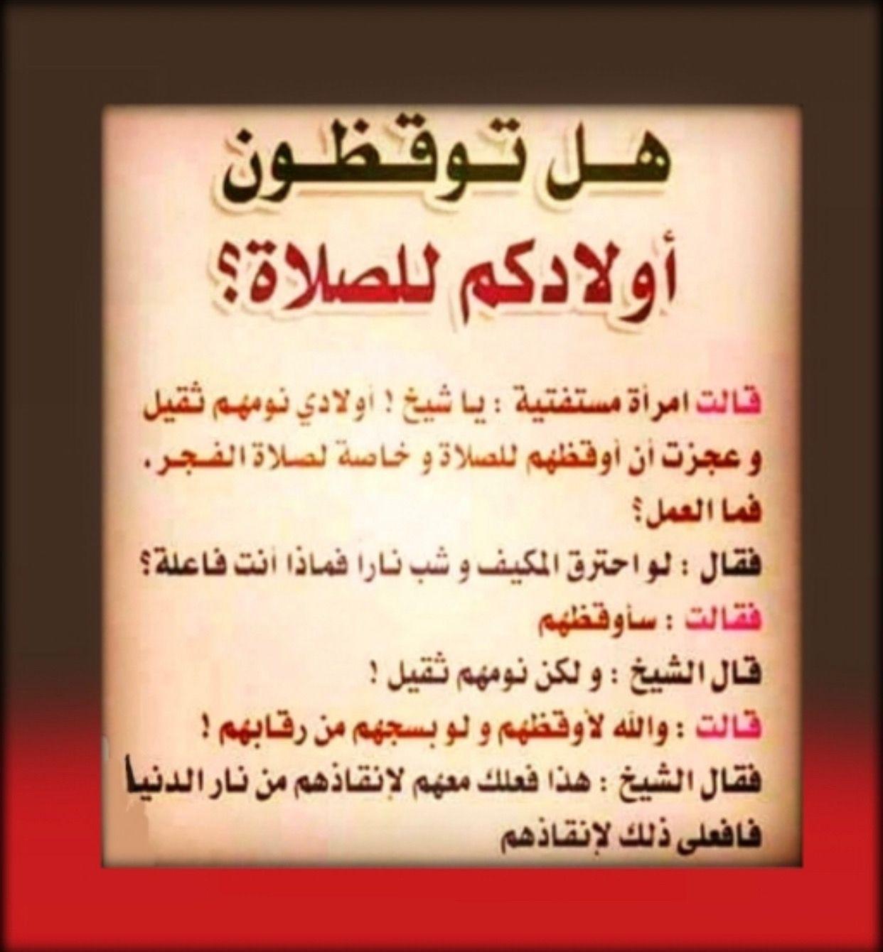 Pin By خليفه On اذكارات Arabic Calligraphy Calligraphy