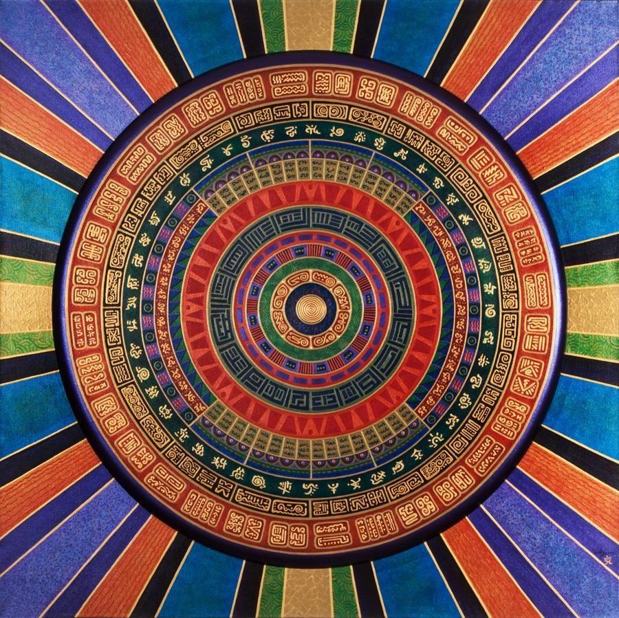 Plurdledgabbleblotchits Mandala Fractals Outdoor Blanket