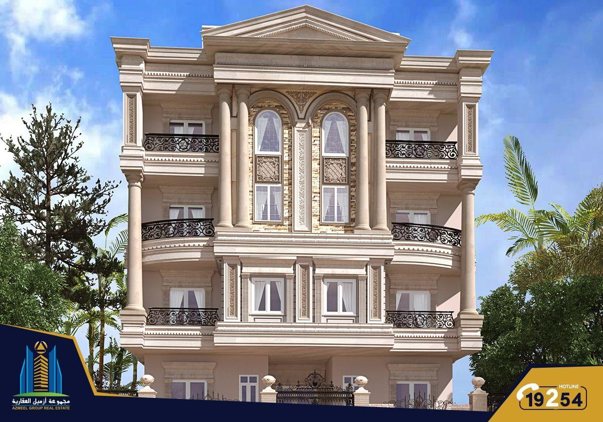 واجهة عقارات للبيع بالتجمع الخامس بحي الاندلس 2 قطعة 169 New Cairo City House Styles Apartments For Sale