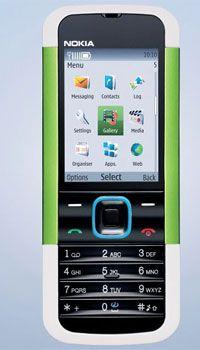 Nokia 5000 Mobile Price