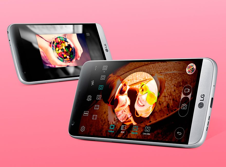 LG G5 en MaxMovil.com muy pronto.