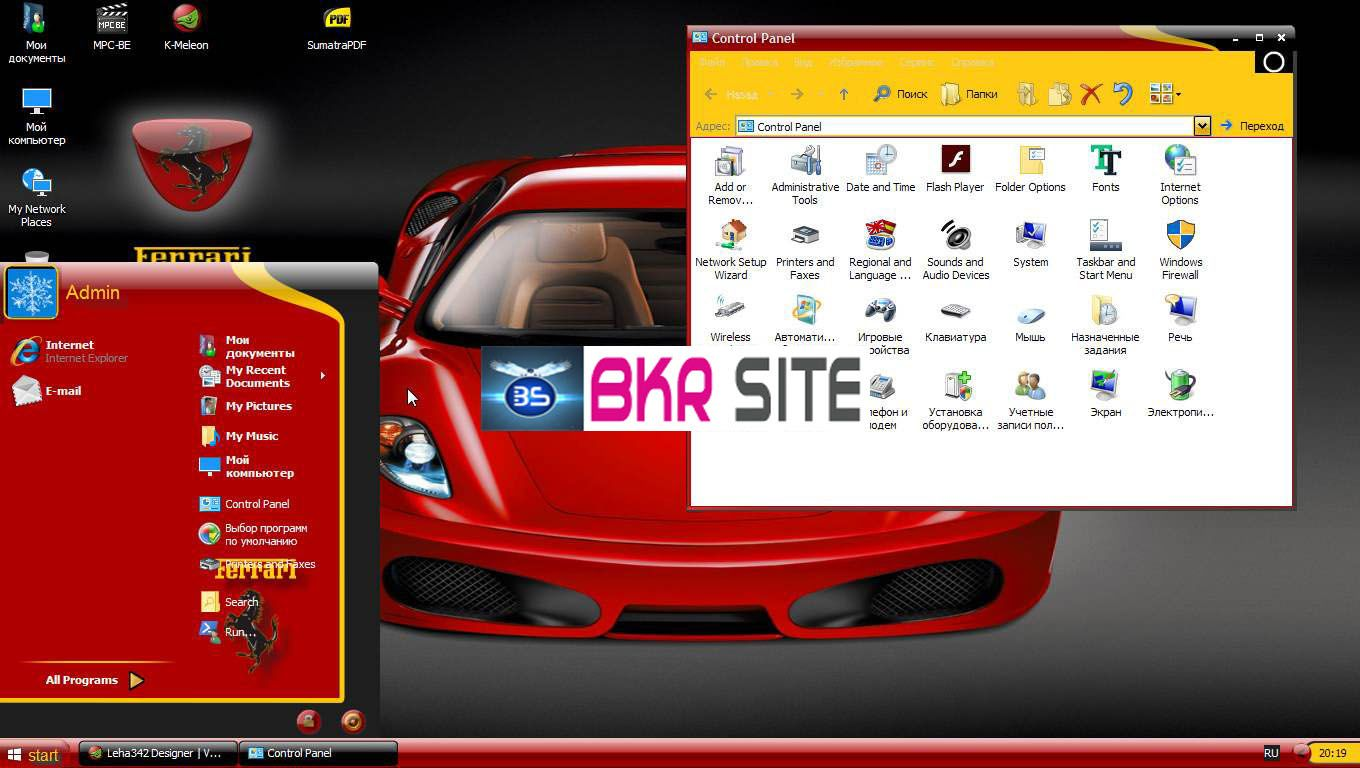 Windows xp home premium sp3 iso download | Windows Xp Home