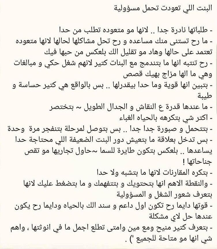 Pin By Nadia Nado On لبنان With Images Math Math Equations