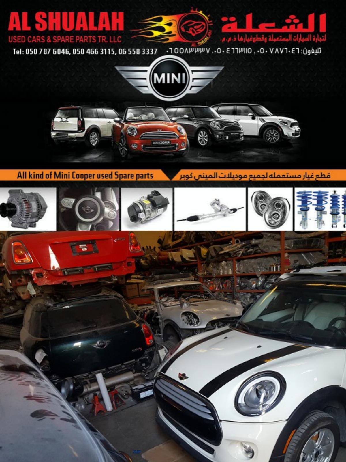موقع دبي مون افضل مكان للبيع و الشراء ارقام سيارات ارقام هواتف دراجات عقارات يخوت سيارات للبيع سيارات مستعملة في الإمار Used Cars Car Spare Parts Automotive