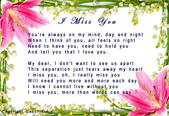 I Miss You Sister Poems Share I Miss You Poem Card Say I Miss You