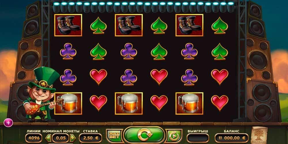 Игровые автоматы с лепреконом играть бесплатно игровые автоматы вулкан вылезает