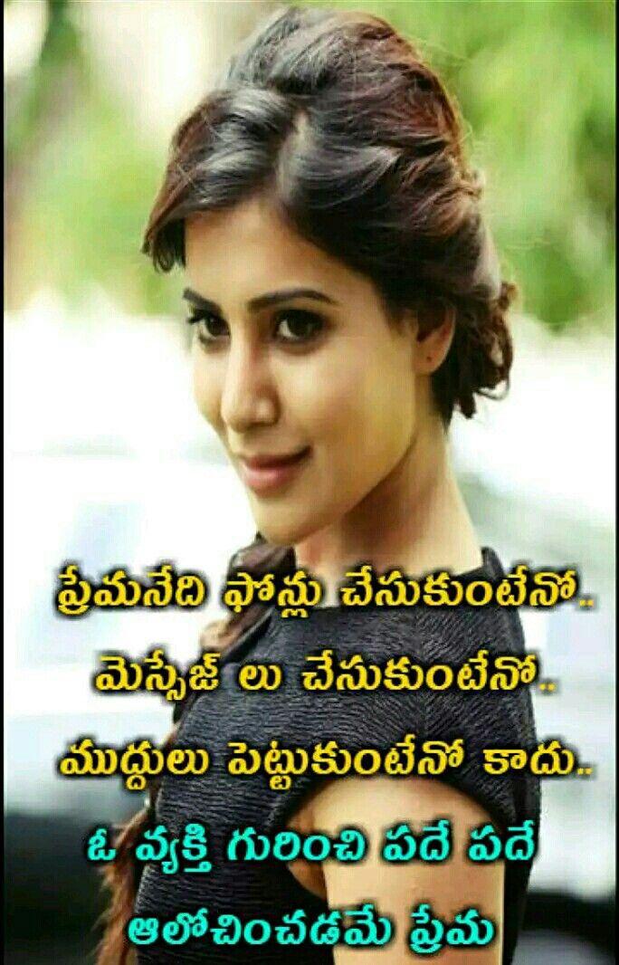 Telugu Mr Lonely Miss Lovely