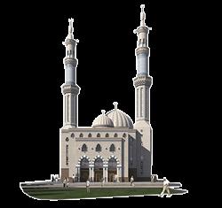 46. De eerste en de grootste moskee | Canon van Zuid-Holland | regiocanons.nl
