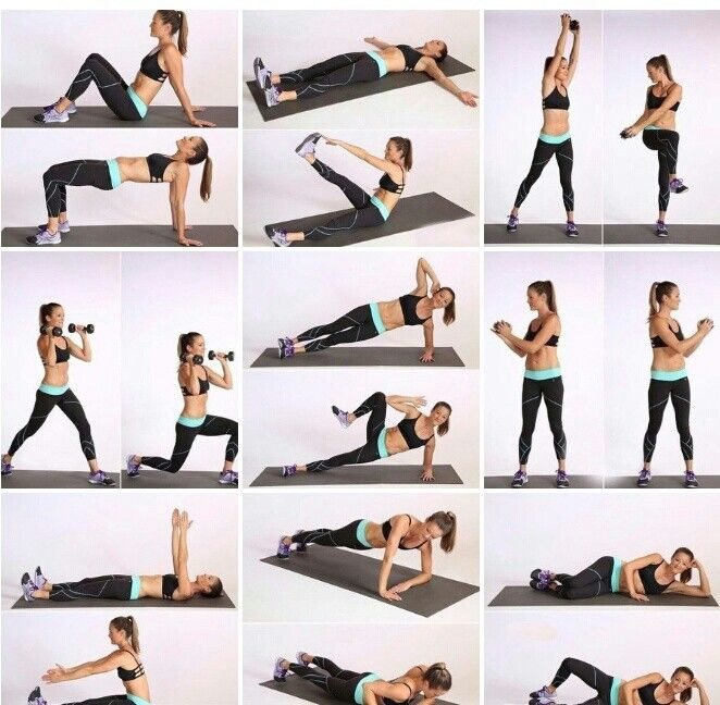 Комплексные Физические Упражнения Для Похудения.