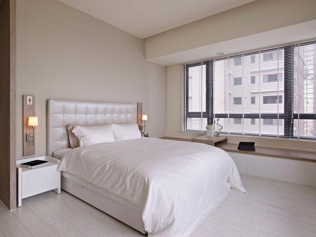 Schlafzimmer Modern Gestalten Weißes Bett Creme Wandfarbe