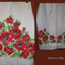 роспись юбки Маки