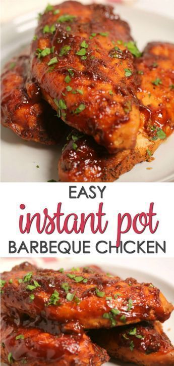 This Instant Pot Barbecue Chicken is the easiest barbecue recipe! In less than 30 minutes the chicken cooks down easy and quick in the pressure cooker, coming out juicy, delicious and smothered in a savory barbecue sauce! #itisakeeper #recipe #easyrecipe #instantpot #pressurecooker #quickdinner #chicken #bbq #barbecue #30minuteRecipe #easydinner #instantpotchickenrecipes