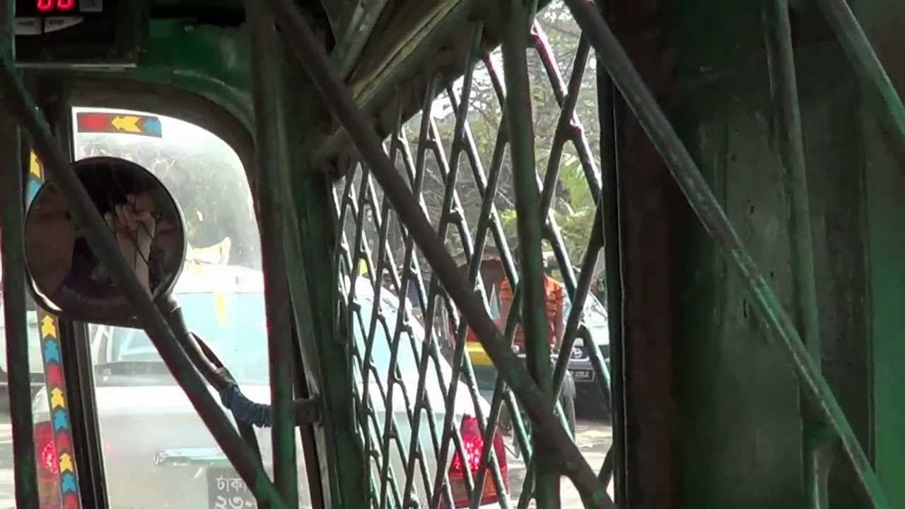 Welcome To Dhaka Bangladesh Part 2 Dhaka Earth Photos Bangladesh