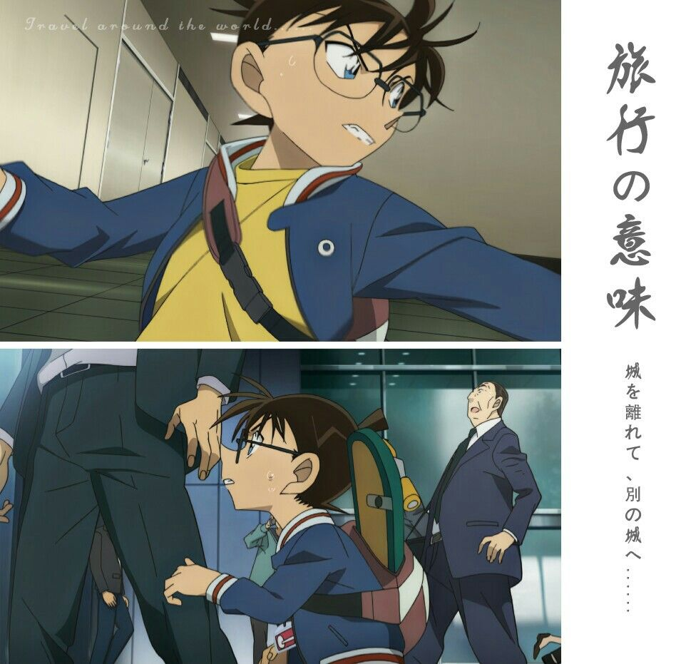 Pin By Maddie Erskine On Detective Conan