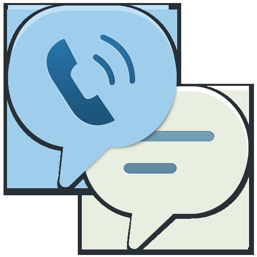 TextMeAmazonMobile Apps (avec images)