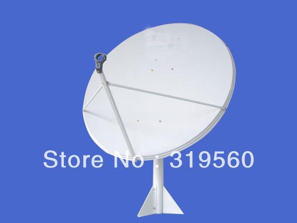 488 00 Buy Here Ku Band Satellite Antenna Satellite Dish 120cm Steel Panel Wall Mount Ku 120 Ii Steel Panels Wall Paneling Satellite Antenna