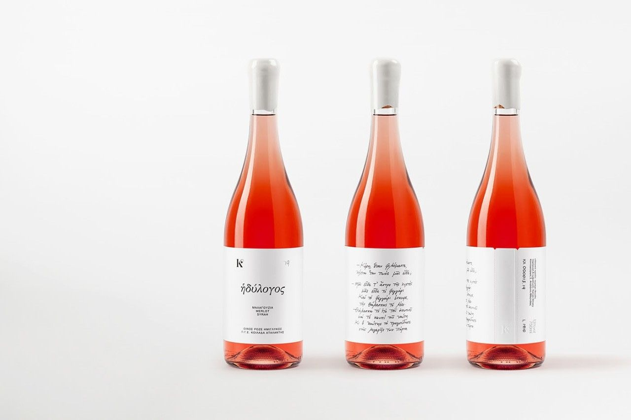 Hedylogos Wine Mindsparkle Mag In 2020 Wine Wine Bottle Rose Wine Bottle