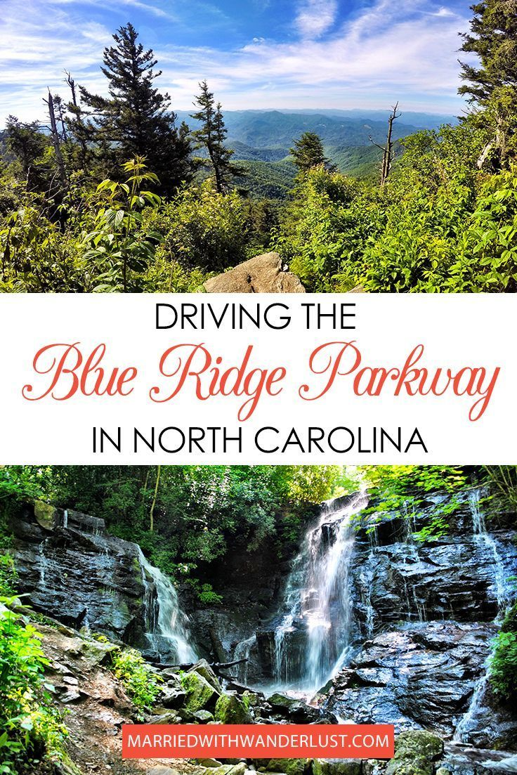 Driving the Blue Ridge Parkway in North Carolina - Married with Wanderlust