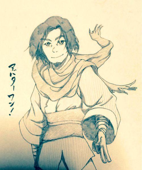 Avatar Wan showing himself to Korra.