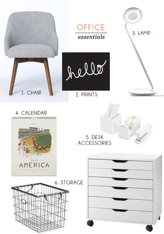 Storage Chest   Ikea, Desk Accessories   Poppin