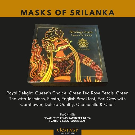Photo of Ceylon Tea Gift Collection Premium Quality tea Traditional   Etsy