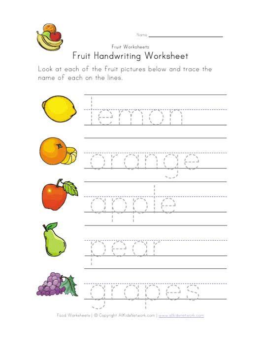 Fruit Writing Worksheet Writing Worksheets Handwriting Worksheets For Kindergarten Handwriting Worksheets Free printable kindergarten writing worksheets