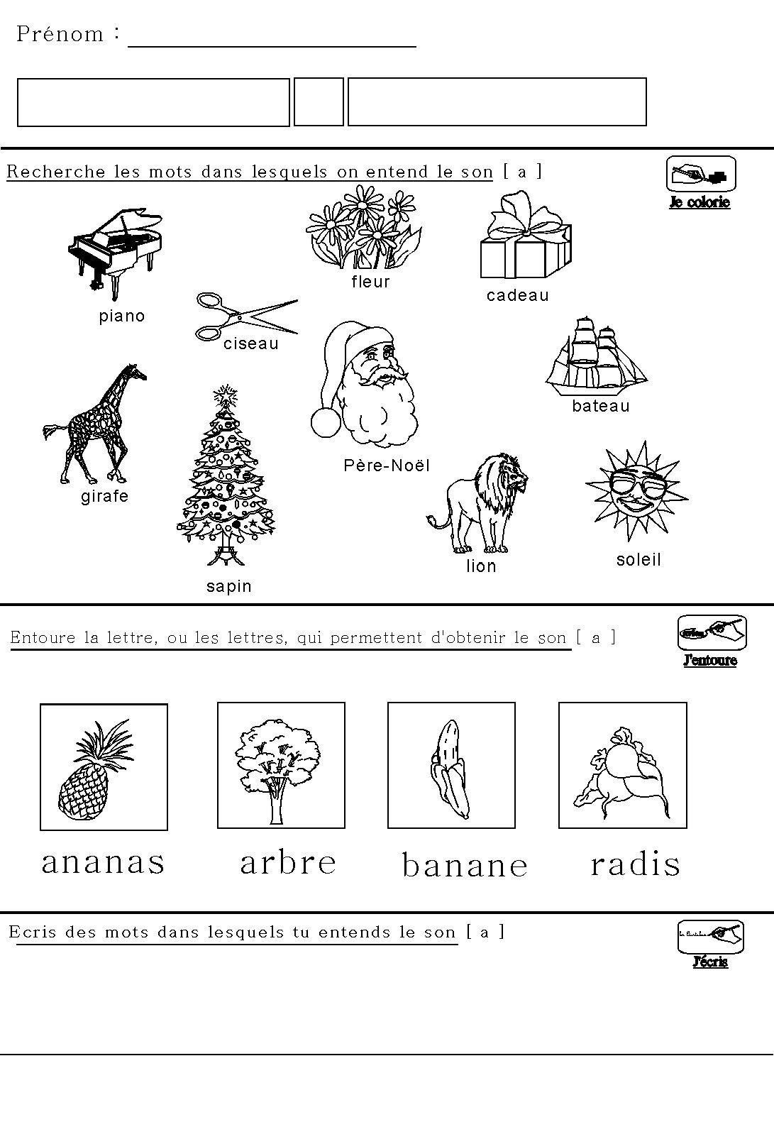 phonologie fiche maternelle sur le son a pour maternelle grande section et cp ief. Black Bedroom Furniture Sets. Home Design Ideas