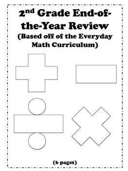 2nd Grade End-of-the-Year Review - Based on Everyday Math on Teachers Pay Teachers (Corine Wegley)
