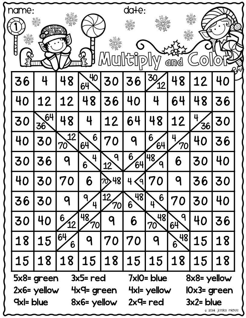 Free Printable Math Christmas Worksheets Luxury Here Is A Fun Way To Practice Multiplication Fac Math Worksheets 2nd Grade Math Worksheets Math Fact Worksheets [ 1056 x 816 Pixel ]