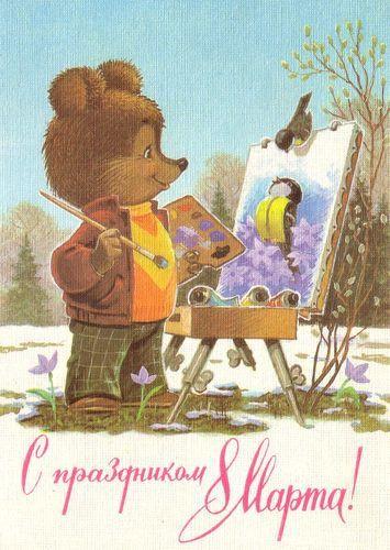 Коды, привет из детства открытка
