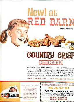 Red Barn Restaurant - Where we met  Their chicken was delicious and