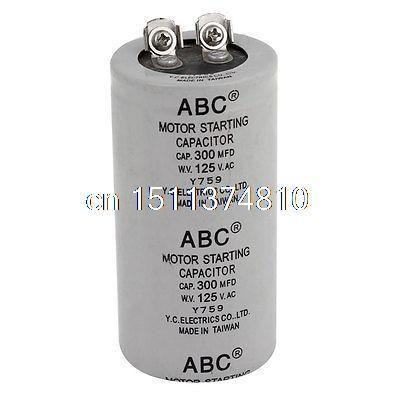 Ac 125v 300uf Nonpolar Screw Motor Running Capacitor For Washing Machine Washing Machine Capacitors Flask