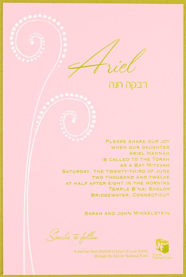 Pin by Jewish National Fund on Simcha Invitations Pinterest
