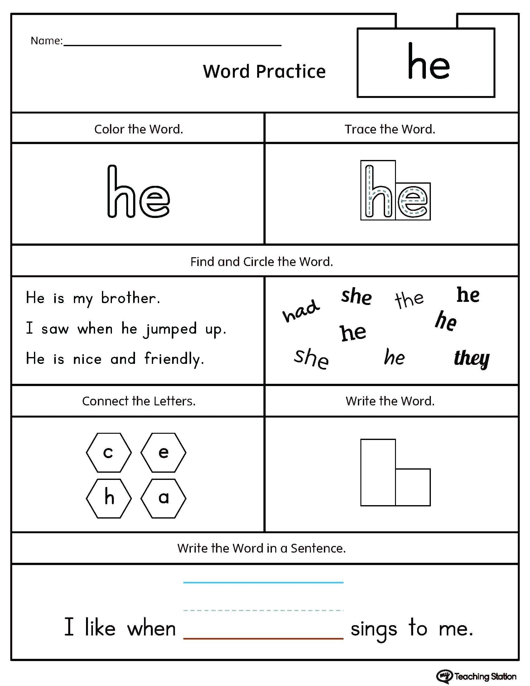 4 Kindergarteen Worksheets Sight Words Letters Sight Word Practice Worksheet Kindergarten Worksheets Sight Words Sight Words Kindergarten Sight Word Worksheets
