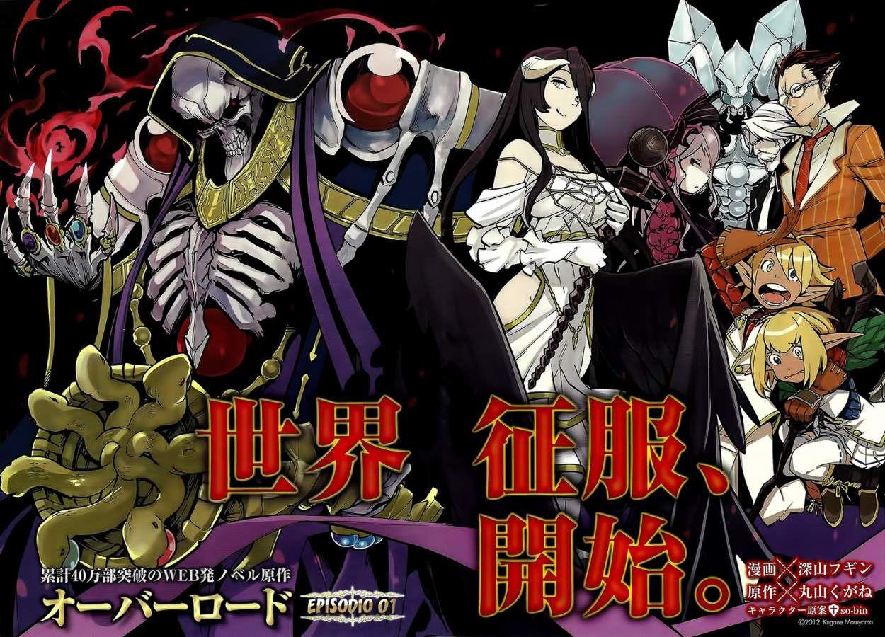 Overlord 1 Pagina 3 Leer Manga En Espanol Gratis En Ninemanga Com Manga Anime Comic Book Cover