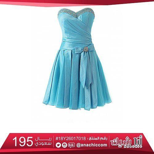 كوني جميلة وفي أجمل اطلالاتك فستان سهرة نسائي قصير ب طبقات و كسرات متجر أناشيك فساتين موضة اناقة بنات ازياء فاشن Fashion Summer Dresses Dresses