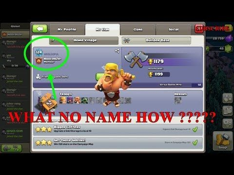 Clash Of Clans This Guys Has No Name Clash Of Clans Clan Names