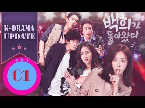 Pin di korea film