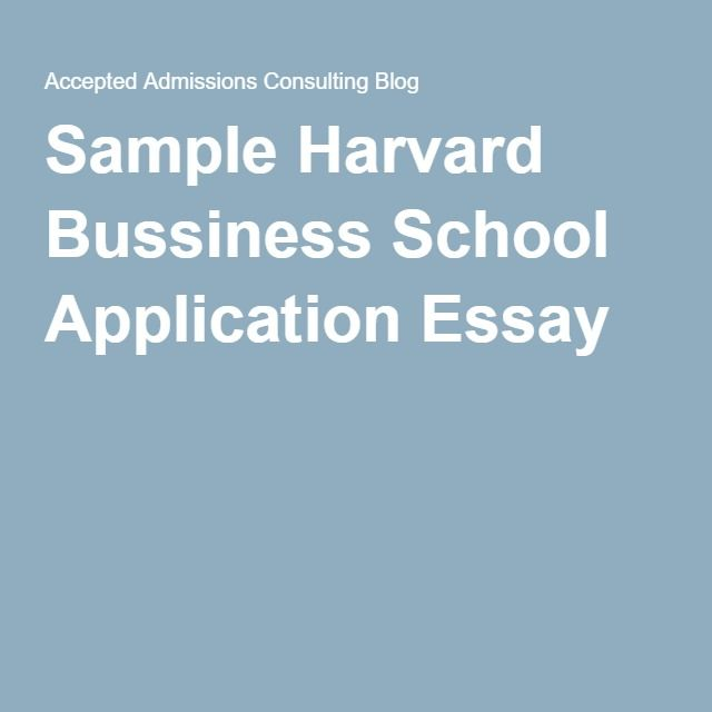 College application essay pay harvard