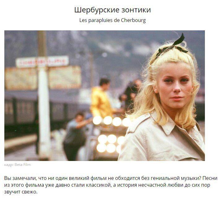 Pin Ot Polzovatelya Masha Tikhonova Na Doske Posmotret