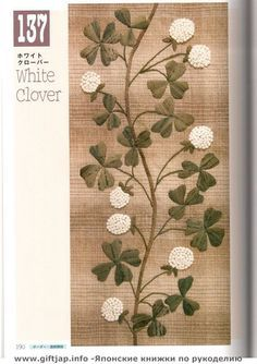 Patchwork régime de patchwork pour l'application de tissu ~ Pour l'inspiration