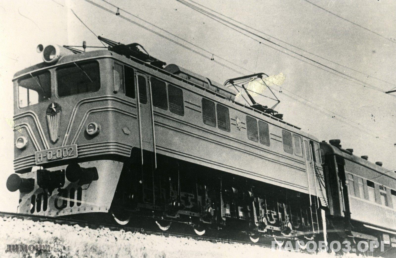 ВЛ61Д (Н-0-002)