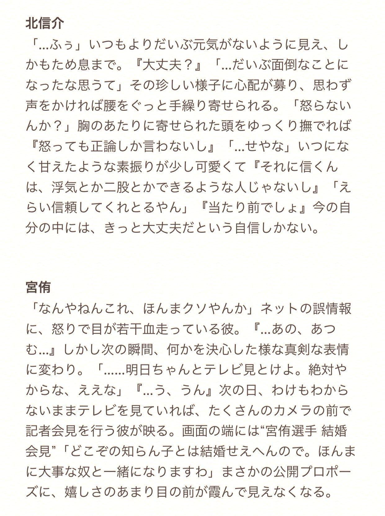 稲荷崎 ハイキュー 夢 小説